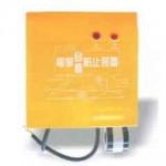 電擊自動防止裝置