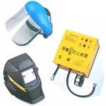 各式電擊防止裝置