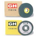 GH砂輪片