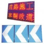 LED指示/顯示板