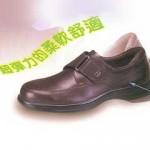 彈力安全皮鞋