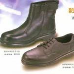 實用型安全鞋