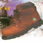 固特異型安全鞋