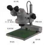 PC板用顯微鏡