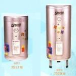 奈米電熱水器