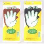 三花13針手套(H542型)