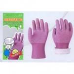 三花有氧純棉乳膠手套(H863型)