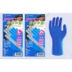 三花PVC耐油手套(H023型)
