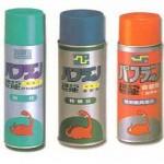 藍丹水/紅丹水/脫模劑