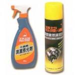 不鏽鋼清潔劑/積碳油污清潔劑