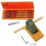 雕刻刀/刨刀/鑿