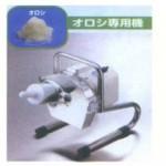 磨蘿蔔泥專用機