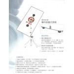 手提式昇降機(玻璃專用)