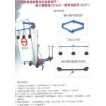移動式貨物升降機(玻璃專用)